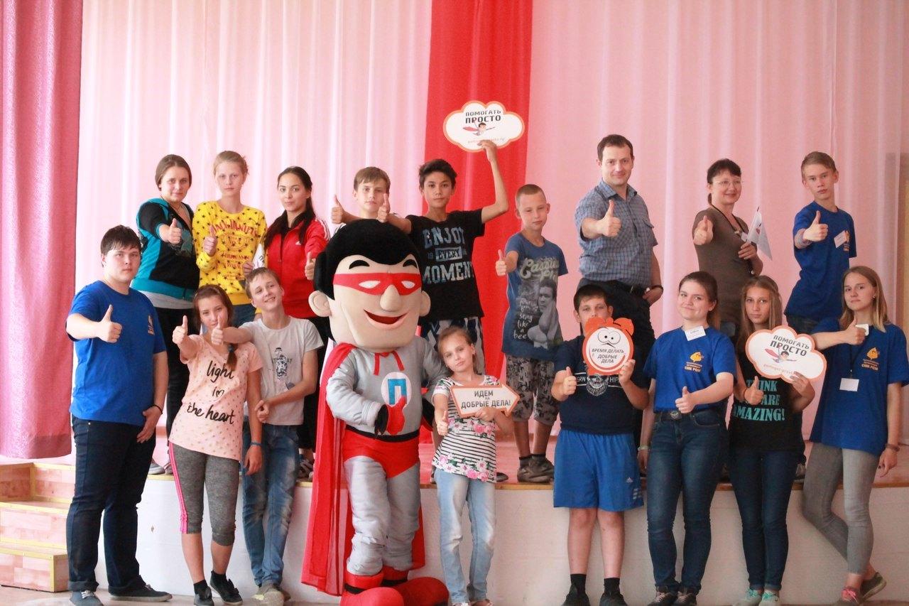 белогорск кемеровской области знакомства